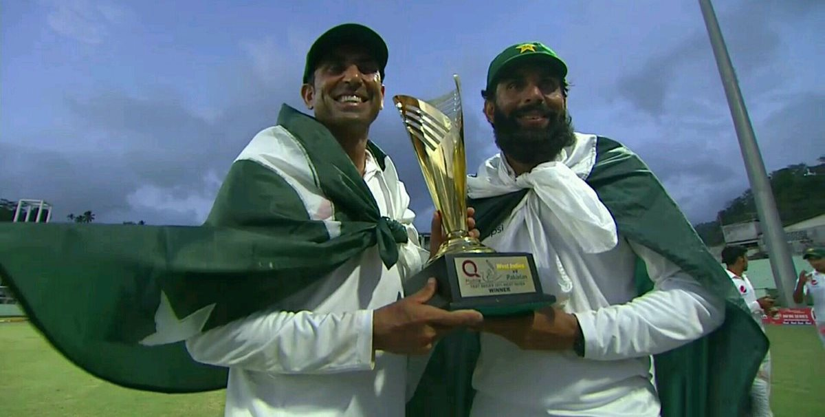 Misbah Younis retirement