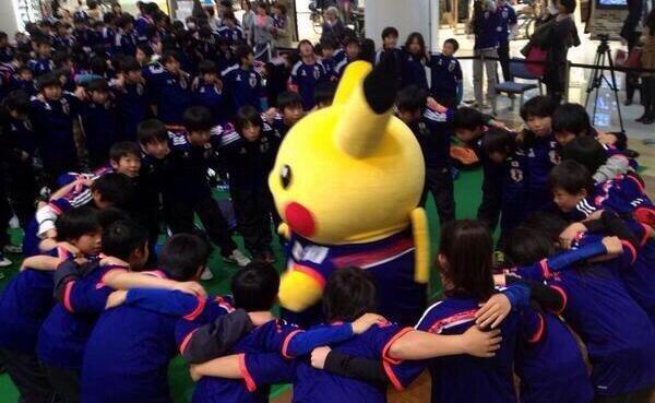 Japan mascot