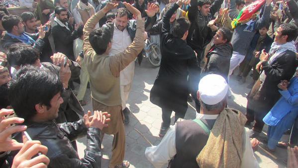 Afghan victory