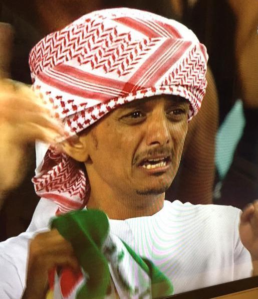 UAE fan