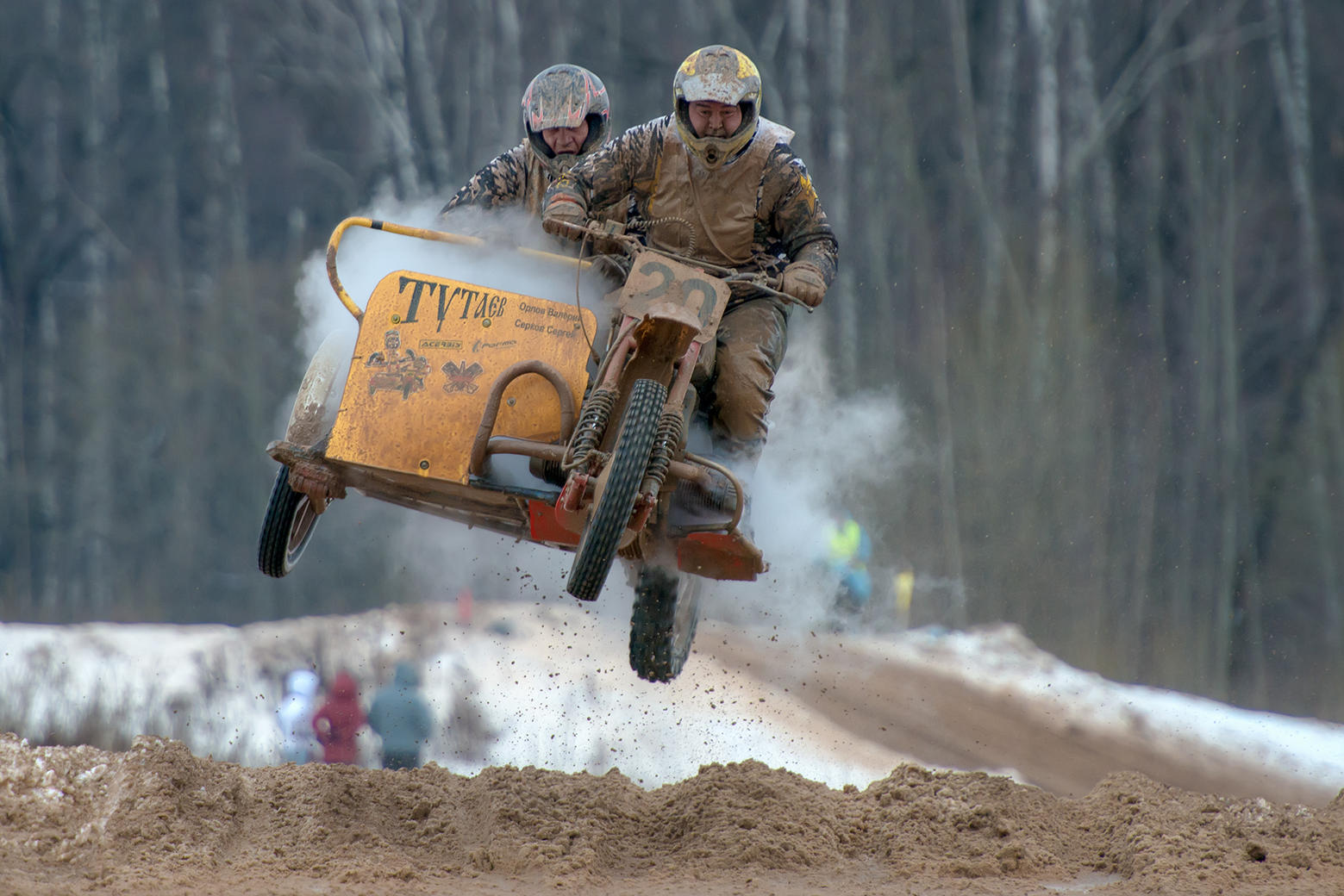 The All Russian Motocross