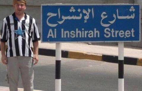 Newcastle fan on holiday