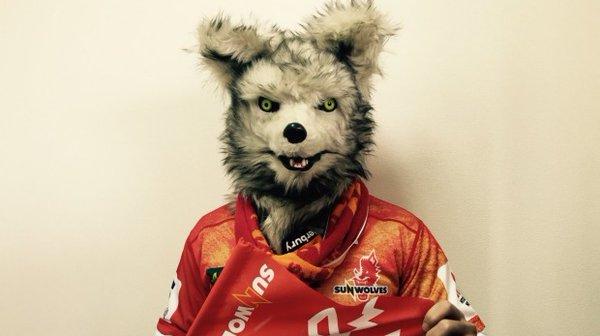 Sunwolves mascot