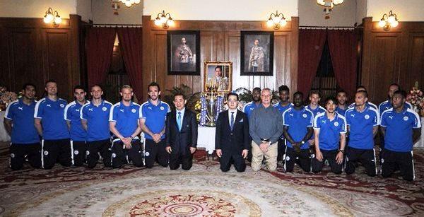 Leicester Bangkok