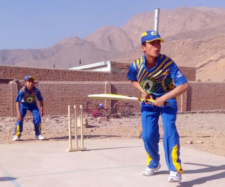 Cricket Afghanistan