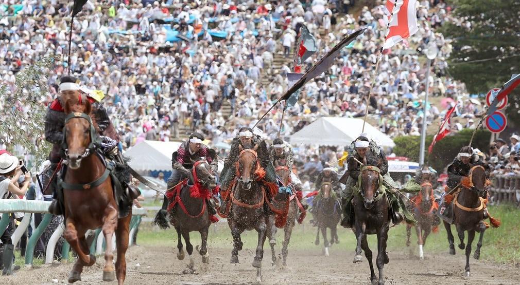Fukushima horse race 1000 year tradition
