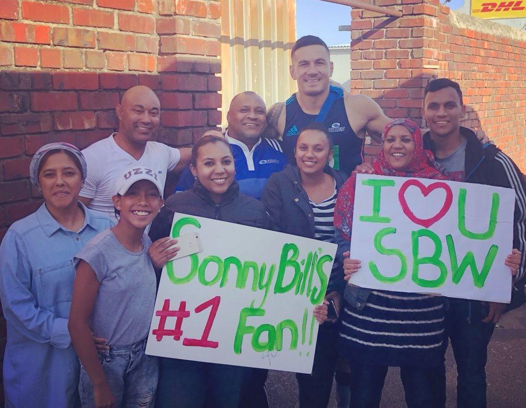 SBW biggest fans