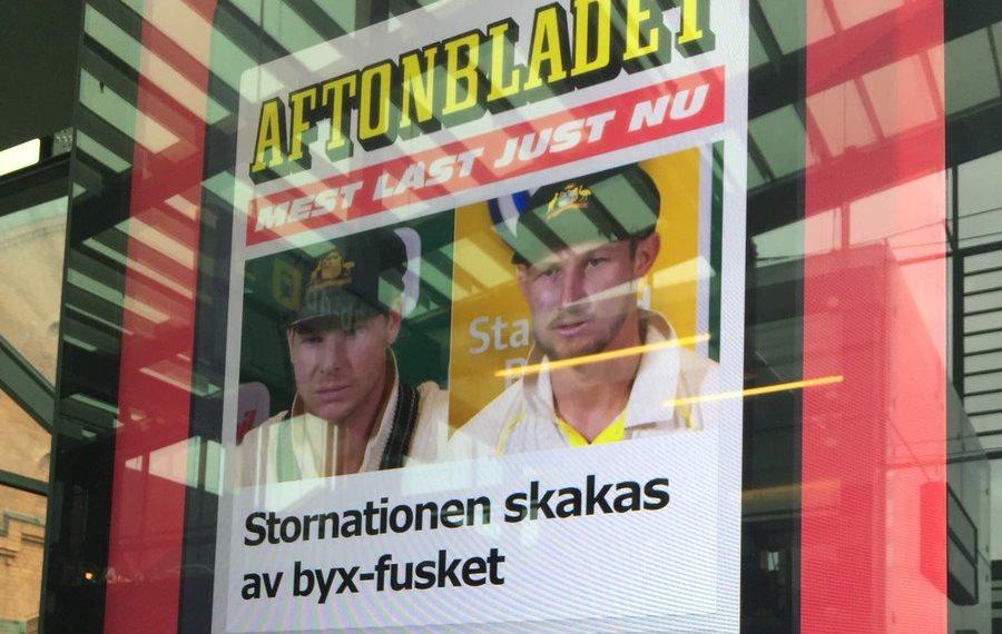 SP Malmo Sweden
